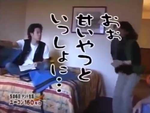 水曜どうでしょう・ユーコン川・名シーン③