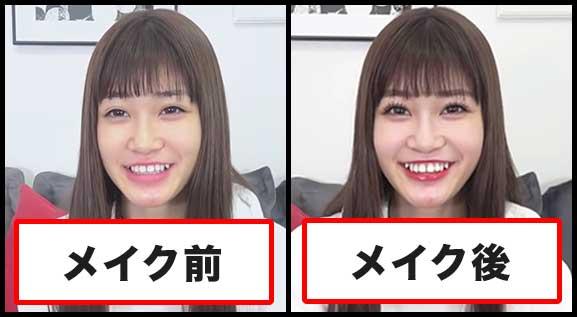 生見愛瑠のすっぴんとメイク後の比較