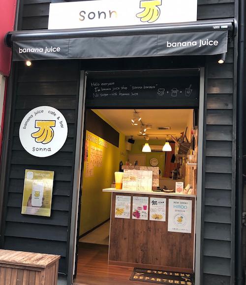 sonna banana八丁堀本店