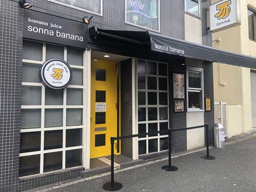 sonna banana横浜店