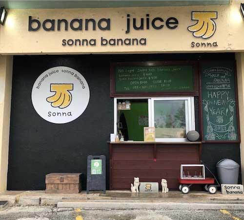 sonna banana恩納村店