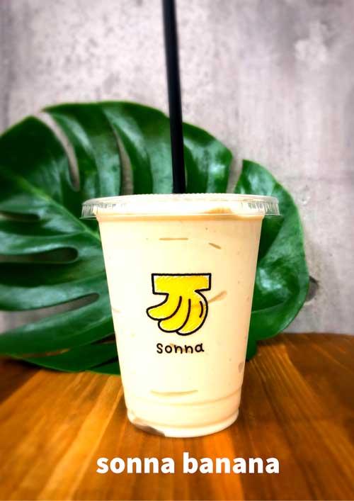 sonnna bananaの待ち時間