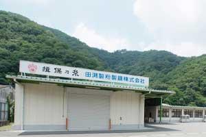 田渕製粉製麺株式会社